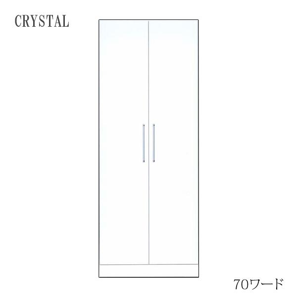 衣類収納 クローゼット 洋服タンス ワードローブ 【 開梱設置無料 】 CRYSTAL70ワードローブ
