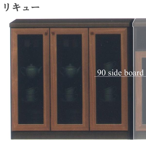 押入れ収納 桐製 和タンス 3段 深型 日本製 奥行42 キャスター付 和風 チェスト 木製 OT-75 ベーシック ナチュラル シンプル モダン 大川家具 送料無料