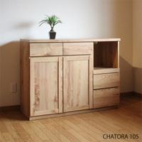 キッチンカウンター キッチンボード レンジボード レンジ台 完成品 日本製 幅105cm モイス付 キッチン収納