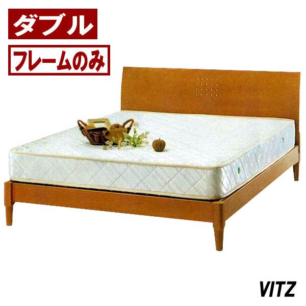 ベッド ダブル ベッドフレームのみ すのこベッド ダブルサイズ スノコ 木製 シンプル モダン ナチュラル