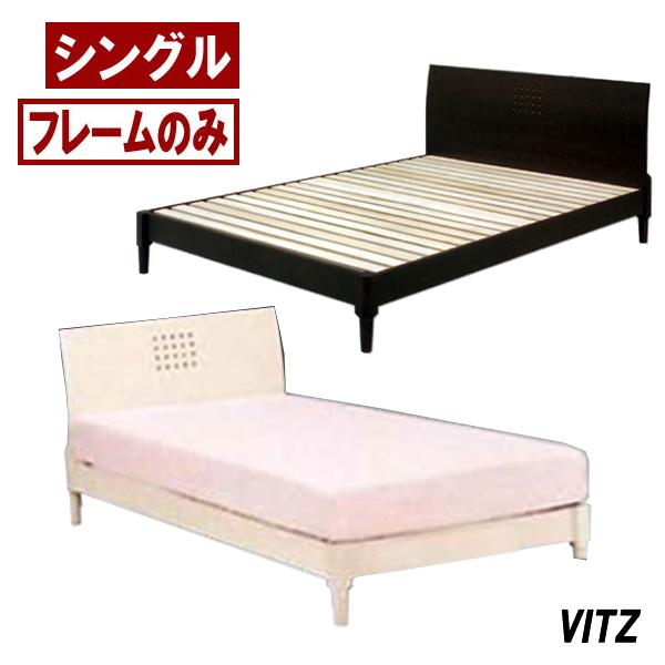 ベッド シングル ベッドフレームのみ すのこベッド シングルサイズ スノコ 木製 シンプル モダン ウェンジ ホワイト 白