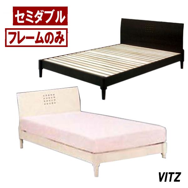 ベッド セミダブル ベッドフレームのみ すのこベッド セミダブルサイズ スノコ 木製 シンプル モダン ウェンジ ホワイト 白