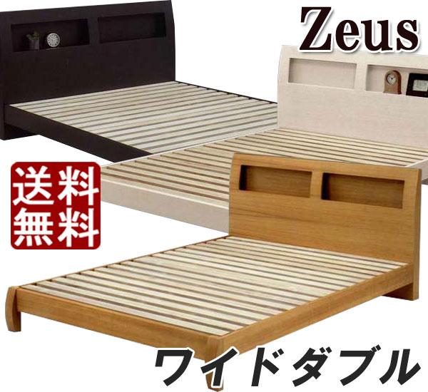 ベッド ベッドフレームのみ ワイドダブルベッド スノコ 木製 すのこベッド 棚付き ワイドダブルベッド ウェンジ ホワイト ナチュラル コンセント付き