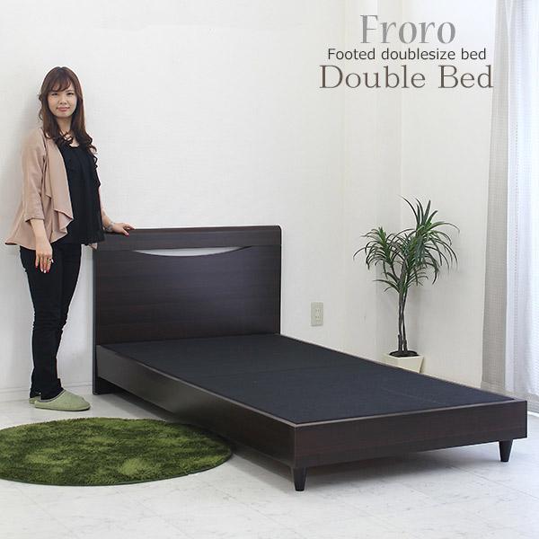 ベッド ベット ダブルベッド フレーム ダブル 北欧 モダン