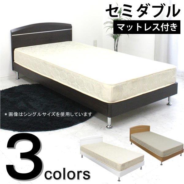 ベッド セミダブルベッド マットレス付き すのこベッド スノコ セミダブルサイズ 木製 ポケットコイルマットレス付き おしゃれ モダン