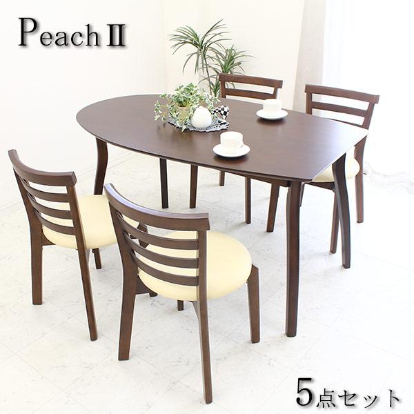 ダイニングテーブルセット 5点セット 4人用 変形テーブル ダイニングセット 北欧 シンプル 4人掛け 食卓セット