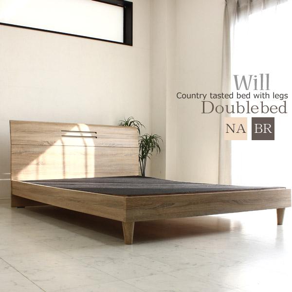 ダブルベッド ベッドフレーム ダブル ベッド フレームのみ 3D エンボス 強化シート フレームのみ ブラウン ナチュラル ナチュラル色のみダメージ加工 北欧 モダン レトロ ヴィンテージ アンティーク 木製