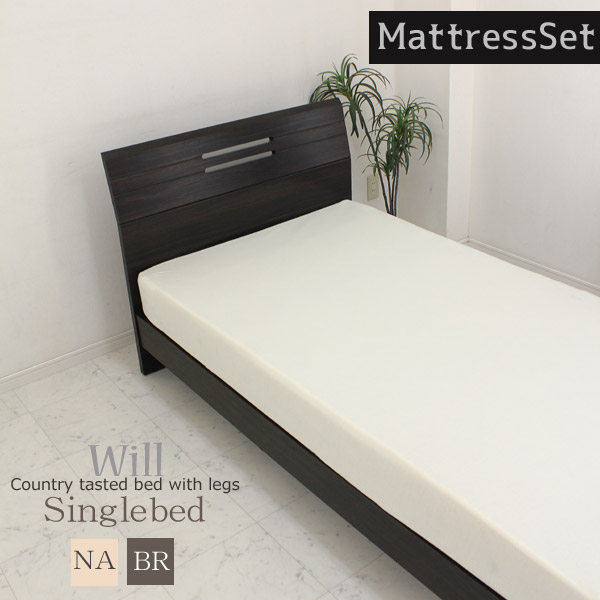 ベッド シングルベッド マットレス付き ヴィンテージ風 シングル 3Dエンボス強化シート 選べる2色 ブラウン ナチュラル ナチュラル色のみダメージ加工 ボンネルコイルマットレス 北欧 モダン レトロ ヴィンテージ アンティーク 木製 送料無料