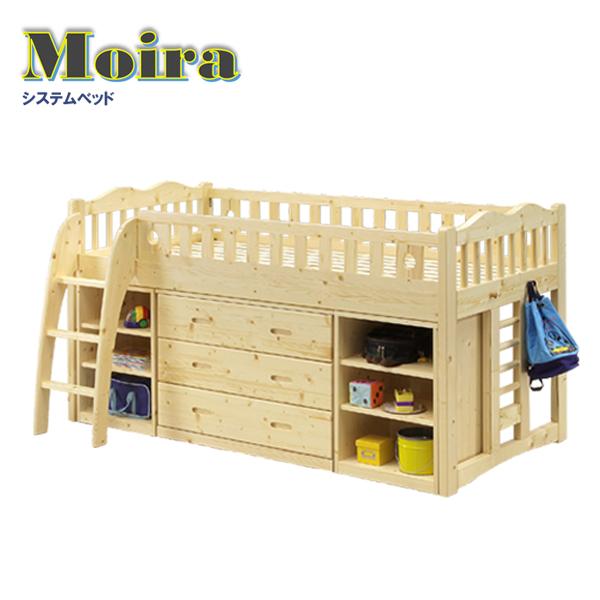 ベッド システムベッド システム 子供用 子供 子供部屋 人気 フック付き ナチュラル チェスト ラック はしご パイン材 木製 北欧モダン 送料無料