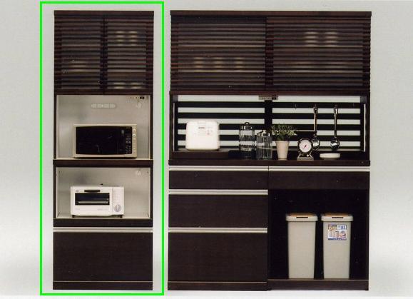 食器棚 レンジボード 完成品 和風 モダン タモ 木製 キッチン収納 幅70cm 上格子食器棚 ダークブラウン【 開梱設置無料 】