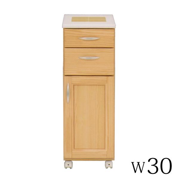 キッチン収納 隙間 すき間収納家具 薄型 幅30cm キッチン 食器棚 30キッチンワゴン(一枚扉) ライト イエローパンプキン