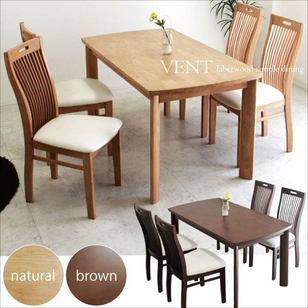 ダイニングテーブルセット 4人掛け ダイニングセット 5点セット ダイニング5点セット 4人用 幅140cm モダン 食卓セット 食卓テーブルセット