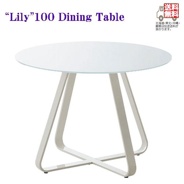 ホワイトのミストガラスで清潔感のあるダイニングテーブル テーブル 北欧 誕生日/お祝い ダイニング 丸 円 4人掛け シンプル 幅100cm 正規激安 ホワイト 送料無料 食卓テーブル カジュアル