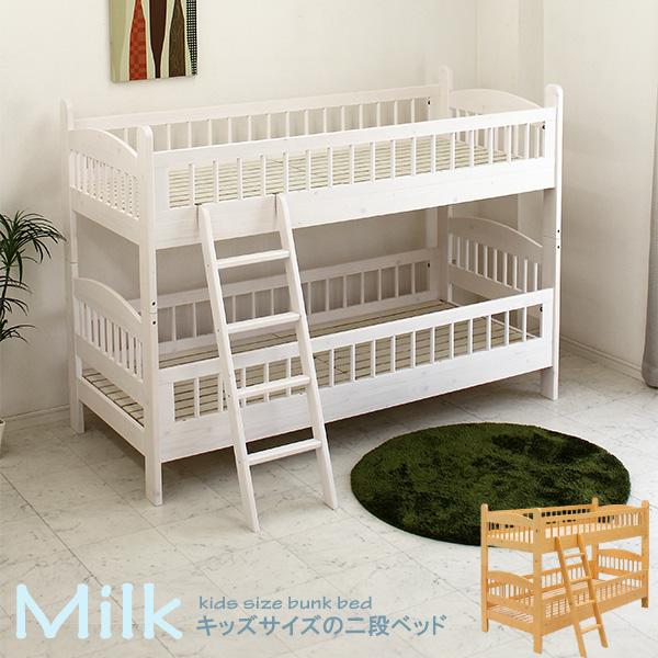2段ベッド 二段ベット 子供部屋 北欧 モダン 木製 すのこベッド