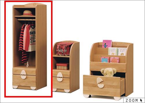子供用家具/キッズ家具/日本製/低ホルムアルデヒド 木製 エッグ45 ハンガーラック
