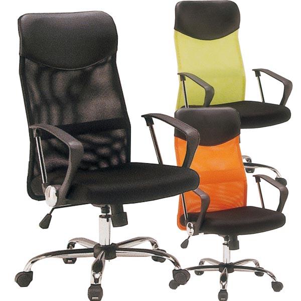 チェアー オフィスチェアー 椅子