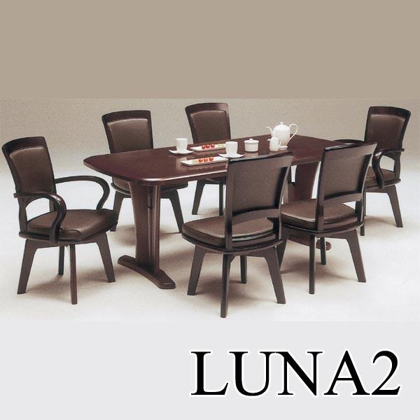 ダイニングテーブルセット 7点セット ダイニングセット 6人用 木製 ダイニングテーブルセット 幅180cm 北欧 ミッドセンチュリー モダン 食卓セット 食卓テーブル ダイニング セット