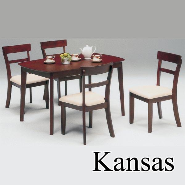 ダイニングテーブルセット 4人掛け ダイニングセット 5点セット ダイニング5点セット 4人用 木製 幅120cm 北欧 モダン カフェ 食卓セット 食卓テーブル ダイニング コンパクト