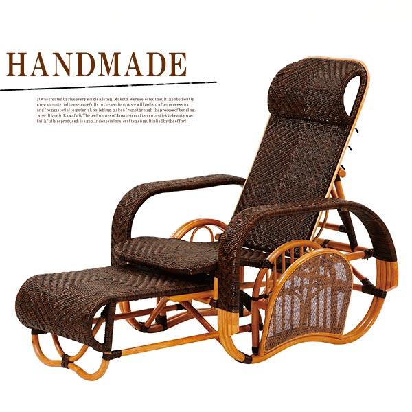 ラタンチェア リクライニングチェア 籐チェア アジアンチェア 完成品 肘付き ハイバック 籐椅子 籐家具 椅子 パーソナル フットレスト 高座椅子 木製