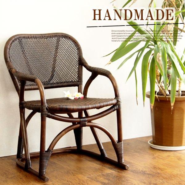 ラタンチェア 籐チェア アジアンチェア ダイニングチェア 完成品 椅子 籐椅子 籐家具 パーソナル 一人掛け 高座椅子【代引不可】 木製