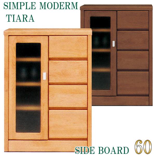 サイドボード キャビネット 幅60cm 完成品 飾り棚 リビングボード 木製 ガラス扉付き 引き出し 北欧 リビング収納 日本製