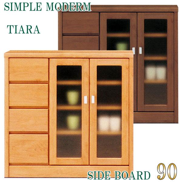 サイドボード キャビネット 幅90cm 完成品 飾り棚 リビングボード 木製 ガラス扉付き 引き出し 北欧 リビング収納 日本製