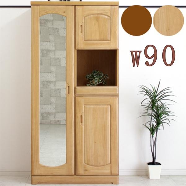 下駄箱 シューズボックス 完成品 幅90cm 木製 桐無垢 玄関収納 姿見 鏡 ミラー 日本製 靴箱 モダン シンプル 大容量 開梱設置サービス付き