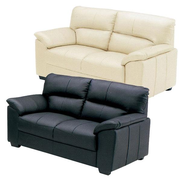 ソファ 2人掛け 落ち着いたデザインで高級感溢れる ソファー【開梱設置無料】