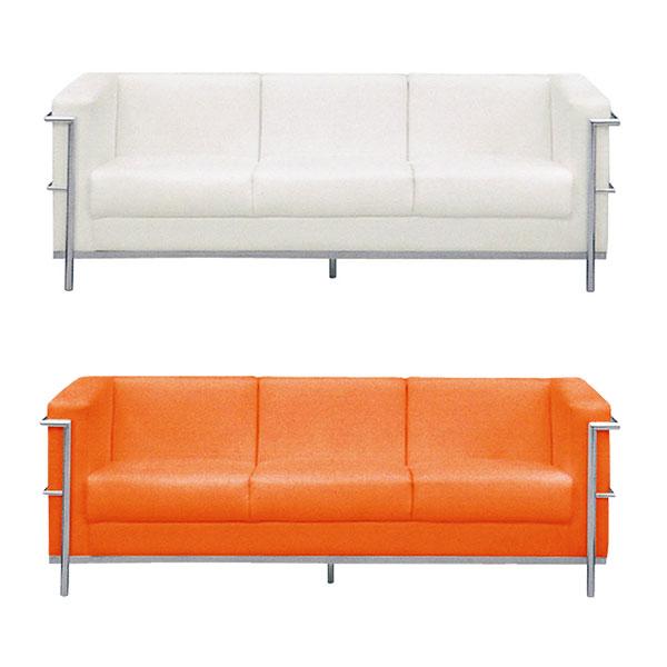 ソファ ソファー 3人掛け 北欧シンプルな落ち着いたデザインで高級感溢れるソファー【開梱設置無料】