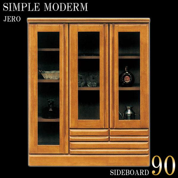 キャビネット サイドボード 幅90cm 完成品 飾り棚 リビングボード 木製 ガラス扉付き 引き出し モダン リビング収納 日本製