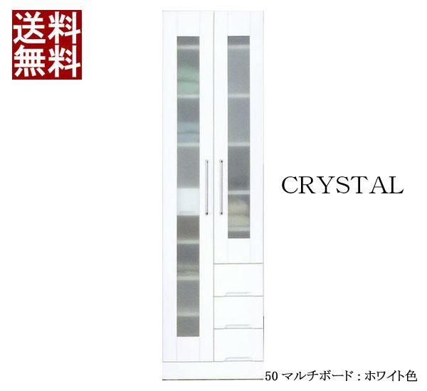 キッチン収納 食器棚 鏡面 ホワイト 【 開梱設置無料 】 CRYSTAL50マルチボード