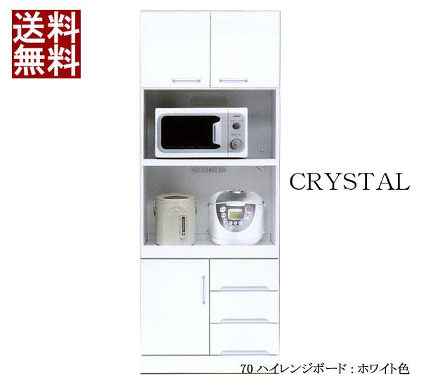【 開梱設置無料 】レンジ台 レンジボード キッチン収納 食器棚 鏡面 ホワイト CRYSTAL70ハイレンジボード