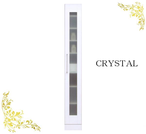 すき間収納家具 隙間 薄型 幅25cm キッチン 収納家具/スリム収納 CRYSTAL25スリム収納庫(食器棚)