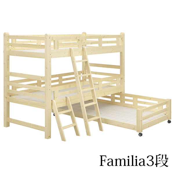 3段ベッド 3段ベット 子供部屋 柵付 北欧 モダン 木製
