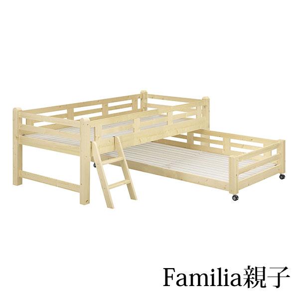 ベッド 親子ベット 子供部屋 柵付 北欧 モダン 木製