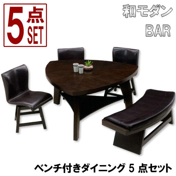 ダイニングテーブルセット 5人掛け ダイニングセット 5点セット ダイニング5点セット 5人用 ベンチ付 幅135cm 和風 モダン 三角テーブル 食卓セット 開梱設置無料