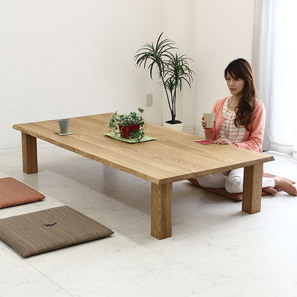 座卓 幅150cm 天然木 自然塗装 ローテーブル ちゃぶ台 リビングテーブル 和モダン 木製 送料無料