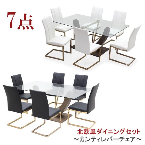 ダイニングテーブルセット 7点セット 6人用 スモークガラステーブル クリアガラステーブル ダイニングセット 6人掛け ガラステーブル 幅170cm ハイバックチェア モダン スタイリッシュ デザイナーズ 食卓セット ブラック ホワイト