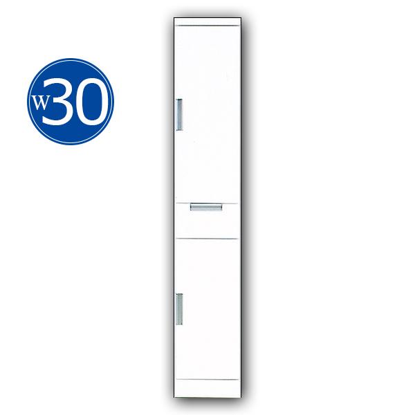 キッチンのわずかな隙間を有効活用できる すき間収納 上段と下段は扉付き可動棚の隠す収納 中段は小物収納に便利な引出 バーゲンセール ランドリーのすきま収納としても使える兼用タイプ キッチンすきま収納 隙間 幅30cm 奥行40cm 高さ180cm ハイタイプ ホワイト 鏡面 光沢 ツヤ 白 ランドリー収納 北欧 モダン 日本製 完成品 すき間ラック すきま 大川家具 隙間収納 扉 開き戸 スリム収納 シンプル 期間限定今なら送料無料 キッチン収納 中段引出