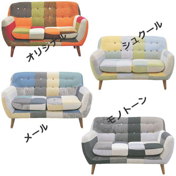 ソファ ソファー 2人掛け 北欧モダンなお洒落なデザインで高級感溢れるソファー【送料無料】