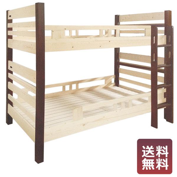 2段ベッド 二段 ベッド 2段ベット スノコ 木製 二段ベッド ライトブラウン パイン無垢 天然木 シンプル モダン すのこ はしご 階段付き コンセント