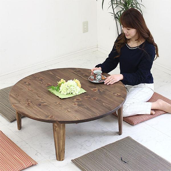 ひのきの天然木を贅沢に使用し、和風モダンに仕上げた丸型の座卓、ちゃぶ台です。表面は、ナチュラル感たっぷりの節や木目を生かしたオイル仕上げと水性塗装を使用。  ちゃぶ台 円卓 座卓 90cm ロー テーブル 折りたたみ 折れ脚 ひのき 桧 無垢材 丸 円形 円型 丸型 リビングテーブル 丸テーブル オイル 水性塗装 F☆☆☆☆ コンパクト収納 選べる5色 日本製 和風 和モダン モダン ナチュラル 完成品 送料無料