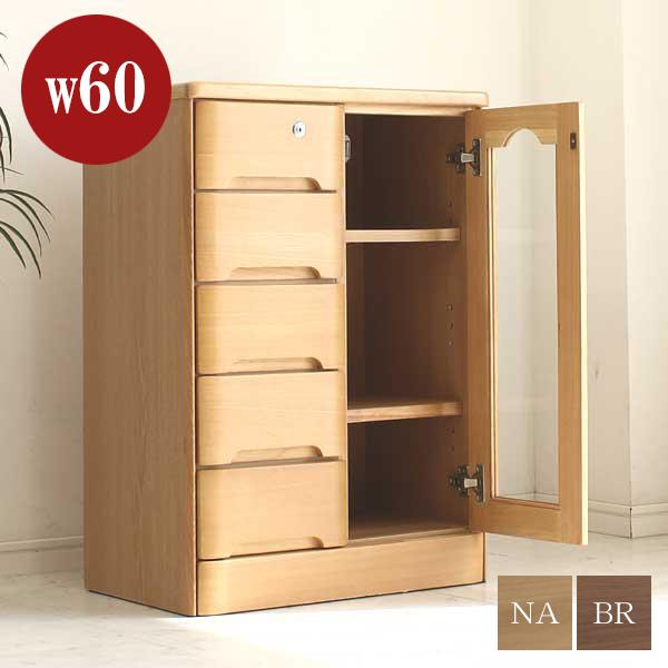 キャビネット サイドボード 幅60cm 完成品 リビング収納 北欧 シンプル モダン ガラス扉 引き出し 片開き 壁面家具 リビングボード 鍵付き 木製