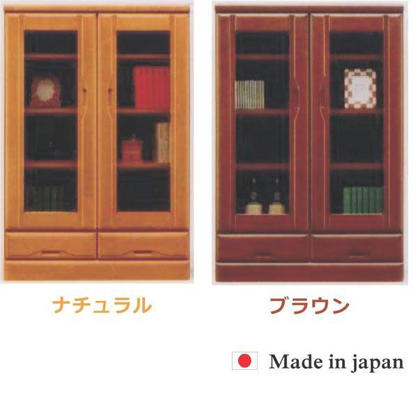 本棚 書棚 飾り棚 ブックシェルフ ミドルボード 北欧 シェルフ 幅80cm 日本製 シンプル モダン 送料無料