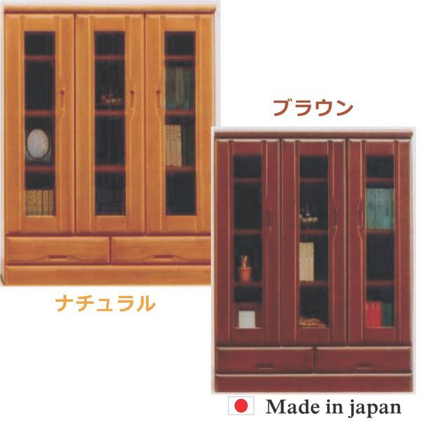 本棚 書棚 飾り棚 ブックシェルフ ミドルボード 北欧 シェルフ 幅90cm 日本製 シンプル モダン 送料無料