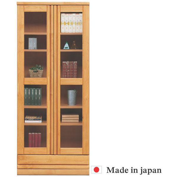 本棚 書棚 完成品 幅75cm キャビネット 飾り棚 ブックシェルフ 木製 フリーボード リビング収納 ガラス扉 アルダー無垢 開梱設置無料