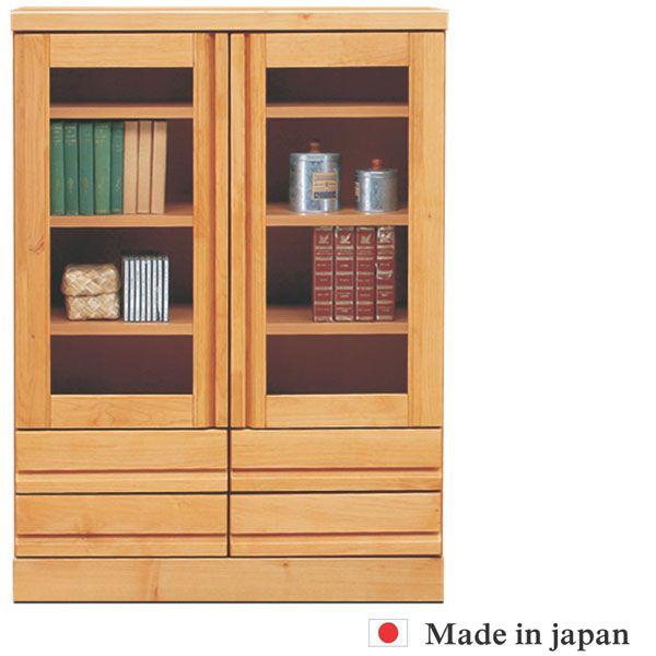 本棚 書棚 完成品 幅80cm キャビネット 飾り棚 ブックシェルフ 木製 フリーボード リビング収納 ガラス扉 アルダー無垢 ミドルボード