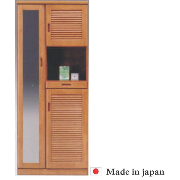 下駄箱 シューズボックス 幅75cm 完成品 ルーバー 靴箱 玄関収納 ハイタイプ ミラー シューズラック 姿見付 壁面 棚付き 引き出し収納 ラバーウッド無垢 木製 日本製