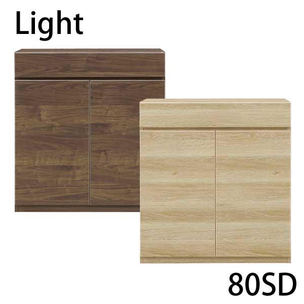 キャビネット 80cm サイドボード 収納家具 フルスライドレール スリム 薄型 内部ブラック化粧仕上 木製 北欧 シンプル モダン ベーシック 選べる2色 ブラウン ナチュラル カジュアル