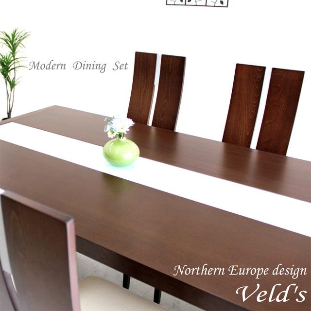 ダイニングテーブルセット ダイニングセット 5点セット ダイニング5点セット 4人用 4人掛け 無垢 幅150cm 北欧 モダン 食卓セット 食卓テーブル ダイニング セット ハイバックチェア
